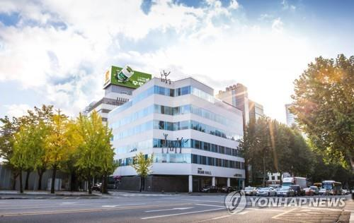 This undated photo provided by Daewoong Pharmaceutical Co. shows the company's headquarters in Seoul. (PHOTO NOT FOR SALE)(Yonhap)