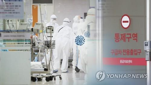 S. Korea to spend big on development of COVID-19 vaccine, drug
