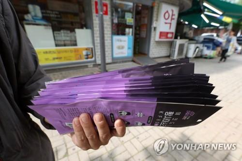 S. Korea to allow people to send more masks to family members living abroad