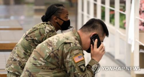 S. Korea seeks to request pre-departure COVID-19 tests for incoming USFK members