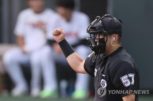 'Robot umpire' system makes official debut in KBO minor league game