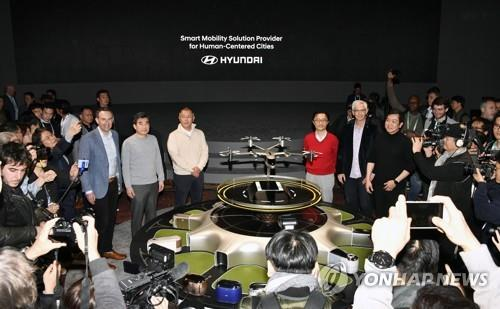 Hyundai teams up with British firm to build urban air mobility infrastructure