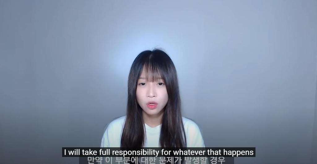A screenshot of a video posted on mukbang YouTuber Tzuyang's channel an Aug. 6, 2020, in which she announced a plan to leave the video platform. (PHOTO NOT FOR SALE) (Yonhap)