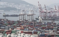 S. Korea tipped to rank 9th in 2020 global GDP rankings