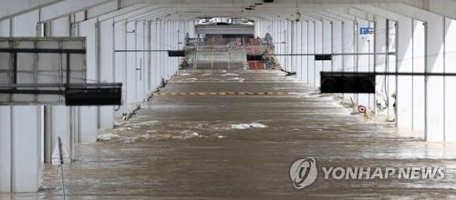 S. Korean central region under 49 days of rainy season, longest on record
