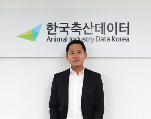 AID Korea uses AI to help manage livestock: CEO