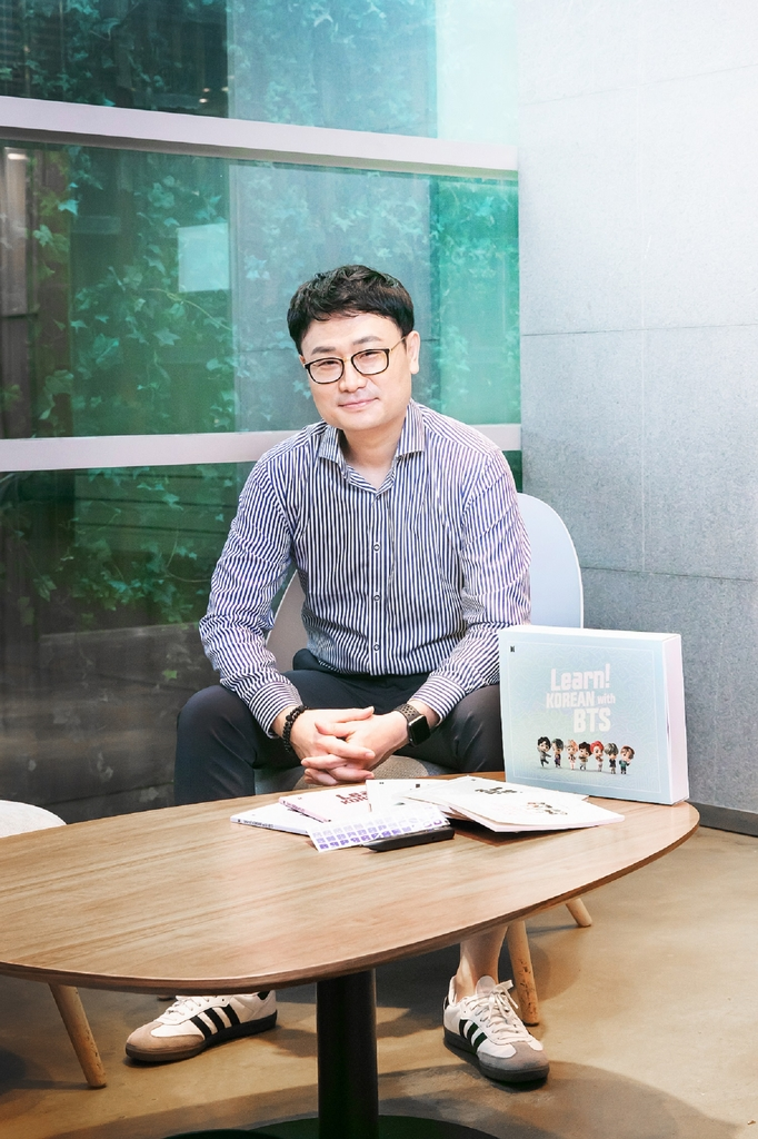 This photo provided by Big Hit Edu shows Choi Yeong-nam, the company's general manager. (PHOTO NOT FOR SALE) (Yonhap)