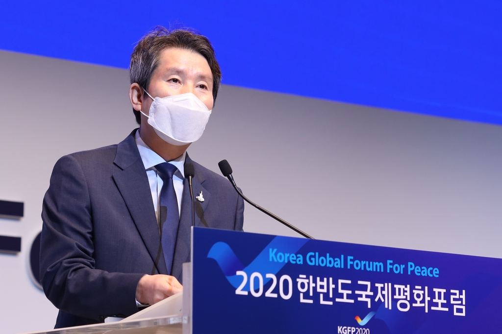 Unification Minister Lee In-young speaks during the Korea Global Forum for Peace livestreamed through YouTube, in this photo provided by his ministry on Sept. 7, 2020. (PHOTO NOT FOR SALE) (Yonhap)