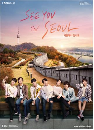 A promotional image featuring BTS provided by the Seoul city government and the Seoul Tourism Organization (PHOTO NOT FOR SALE) (Yonhap)