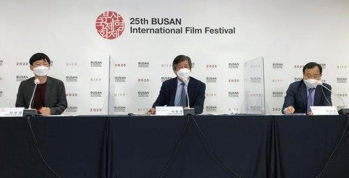 Officials from the Busan International Film Festival (BIFF) hold an online press conference on Sept. 14, 2020, in this photo provided by BIFF. (PHOTO NOT FOR SALE) (Yonhap)