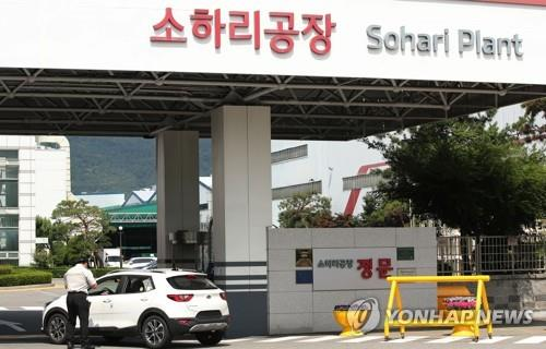 This file photo shows Kia's Sohari plant in Gwangmyeong, just south of Seoul. (Yonhap)