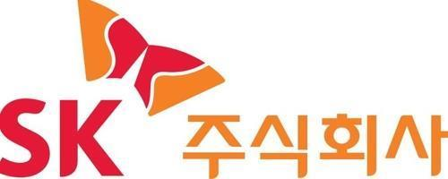 The logo of SK Holdings Co (Yonhap)