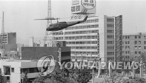 The photo provided by the May 18 Memorial Foundation shows a military helicopter flying over Gwangju in May 1980. (PHOTO NOT FOR SALE) (Yonhap)
