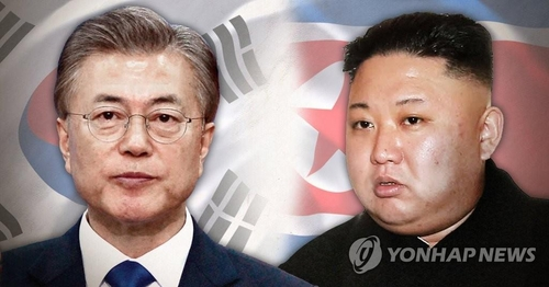 A combined image of South Korean President Moon Jae-in (L) and North Korean leader Kim Jong-un. (Yonhap)