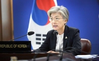 Top diplomats of S. Korea, Britain hold strategic talks