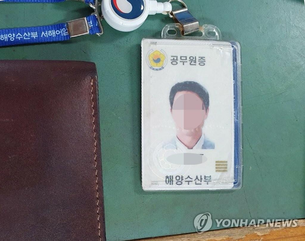 The photo provided by the brother of the deceased fisheries official shows the man's identification card left on the boat. (PHOTO NOT FOR SALE) (Yonhap)