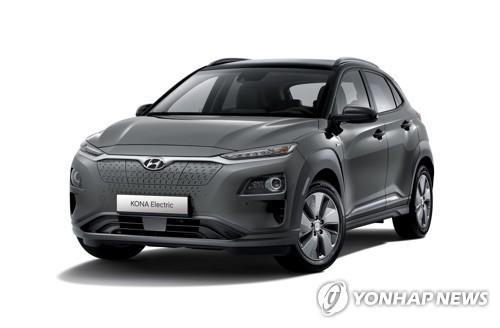 This file photo provided by Hyundai Motor shows the Kona Electric model. (PHOTO NOT FOR SALE) (Yonhap)