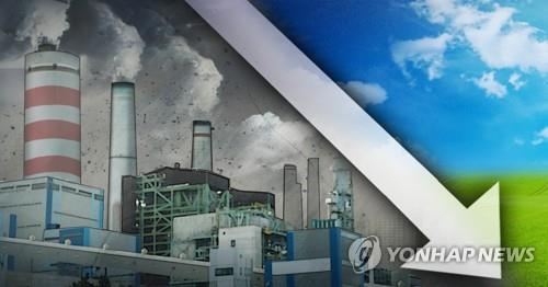S. Korea's coal use for power generation dips 7 pct in 2019 - 1