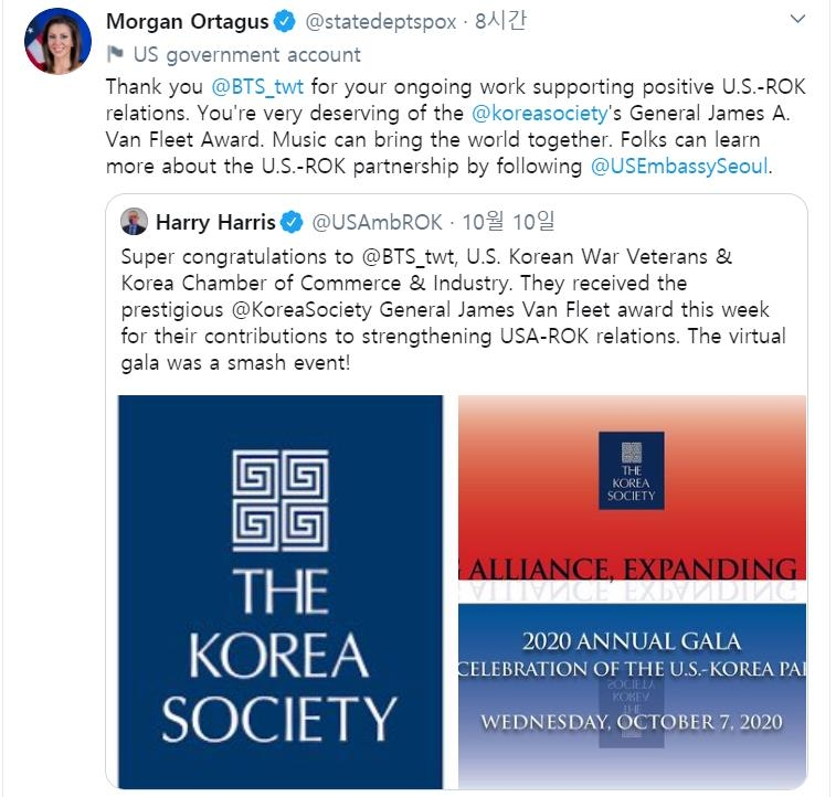 This screen shot shows an Oct. 14, 2020, tweet by U.S. State Department spokesperson Morgan Ortagus. (PHOTO NOT FOR SALE) (Yonhap)