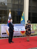 S. Korea provides emergency coronavirus aid to Ethiopia