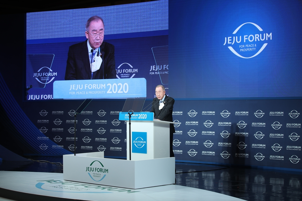 Former U.N. Secretary_General Ban Ki-moon delivers a speech at the Jeju Forum for Peace and Prosperity on Nov. 6, 2020, in this photo provided by the forum. (PHOTO NOT FOR SALE) (Yonhap)