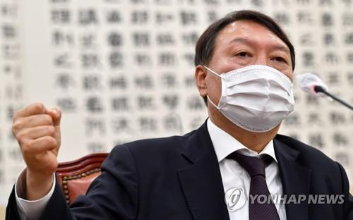 This file photo taken on Oct. 22, 2020, shows Prosecutor General Yoon Seok-youl speaking in a parliamentary audit in Seoul. (Yonhap)