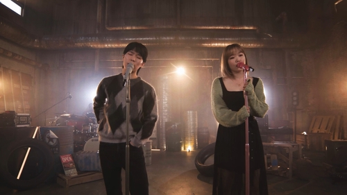 Born-to-sing sibling duo AKMU keeps evolving in new single