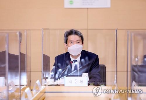 Unification Minister Lee In-young speaks during a meeting with medical experts at the National Cancer Center in Goyang, near Seoul, on Nov. 20, 2020. (Yonhap)