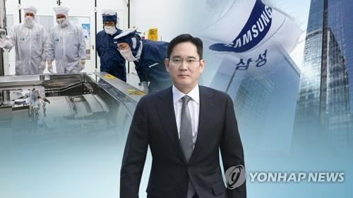 This undated file photo shows Lee Jae-yong, the only son of late Samsung chief Lee Kun-hee and vice chairman of Samsung Electronics Co. (Yonhap)