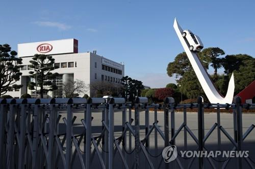 The entrance to a plant of Kia Motors Co. is closed in the southwestern city of Gwangju on Nov. 30, 2020, after the carmaker suspended its daytime operation for the same day following the discovery the previous day that four of its workers were infected with COVID-19. (Yonhap)