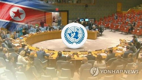 S. Korea in talks with WFP to redeem money sent for N.K. rice aid - 1