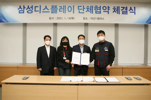 (LEAD) Samsung unit signs collective agreement with labor union