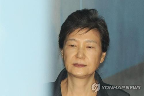 (2nd LD) Ex-President Park tests negative for COVID-19 after being exposed to patient