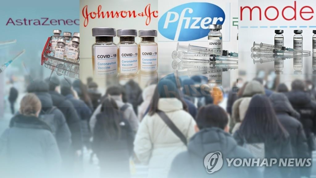 An image of COVID-19 vaccines in a photo provided by Yonhap News TV. (PHOTO NOT FOR SALE) (Yonhap)