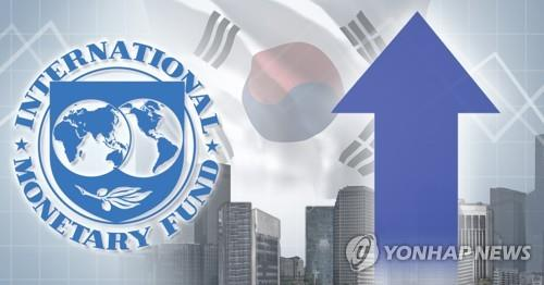 IMF revises up S. Korea's 2021 economic growth outlook amid pandemic - 1