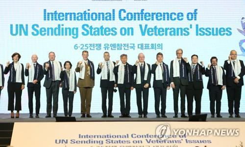 S. Korea to host int'l conference on veterans affairs with 22 U.N. 'Sending States'