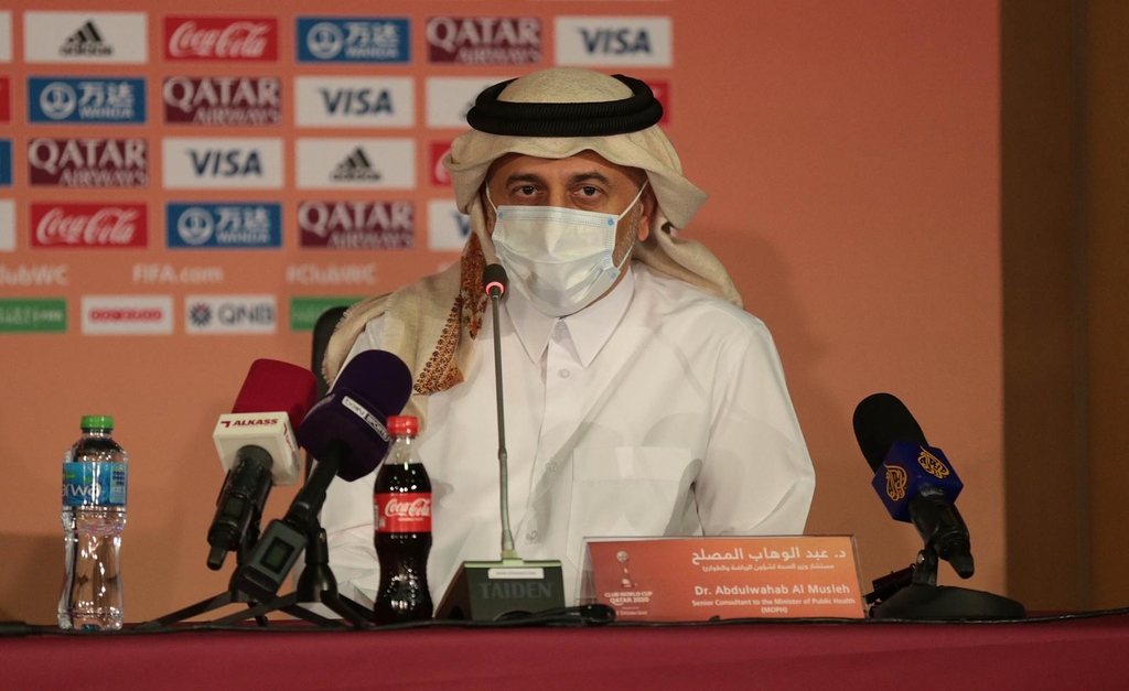 This photo provided by the local organizing committee of the FIFA Club World Cup in Qatar on Jan. 28, 2021, shows Dr. Abdul Wahab Al Musleh, senior consultant to Qatar's Ministry of Public Health. (PHOTO NOT FOR SALE) (Yonhap)