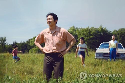 "A scene from ""Minari"" by Pancinema (PHOTO NOT FOR SALE) (Yonhap)"