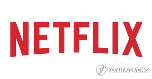 Netflix's subscriber numbers surge in Korea due mainly to pandemic