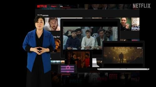 (LEAD) Netflix to invest $500 mln in S. Korea in 2021