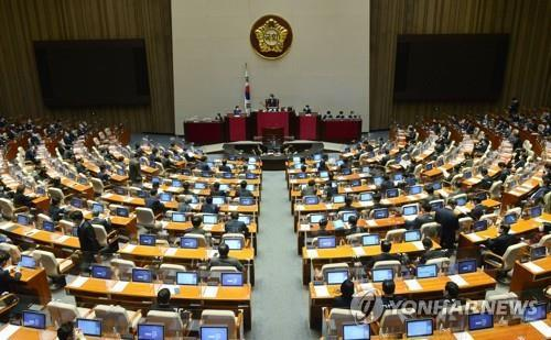 S. Korea ratifies key U.N. labor conventions