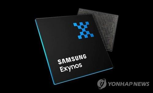 This undated image provided by Samsung Electronics Co. shows the company's mobile application processor brand Exynos. (PHOTO NOT FOR SALE) (Yonhap)