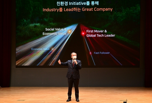 (LEAD) SK hynix to focus on improving profitability in NAND biz: CEO