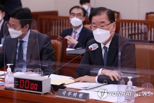 Foreign Minister Chung Eui-yong speaks at a parliamentary session on April 20, 2021. (Yonhap)