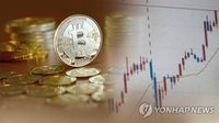 City of Seoul seizes cryptocurrencies from tax delinquents