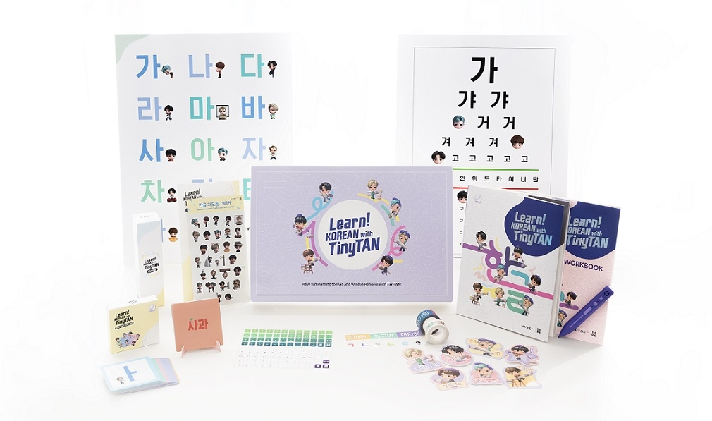 "This image, provided by Hybe Edu, shows ""Learn! Korean with TinyTAN,"" Korean-language learning materials involving BTS characters. (PHOTO NOT FOR SALE) (Yonhap)"