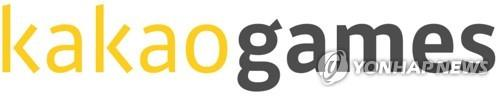 The corporate logo of Kakao Games Corp. (Yonhap)