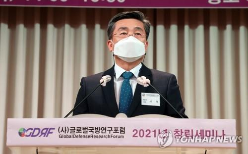 Defense Minister Suh Wook delivers a speech during a seminar organized by the Global Defense Research Forum held in Seoul on May 6, 2021. (Yonhap)