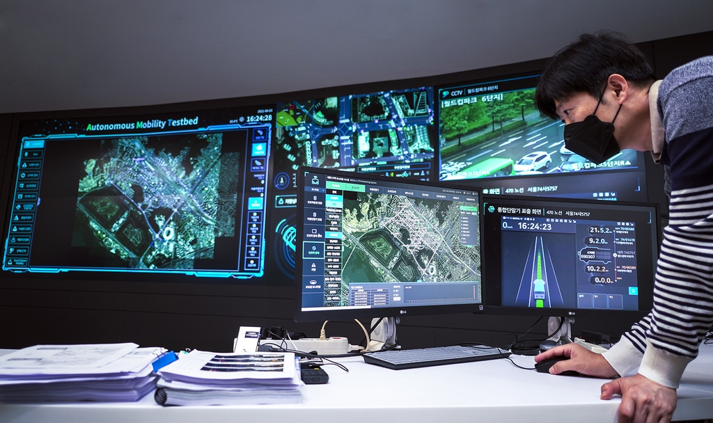 SK Telecom Co.''s next-generation traffic monitoring system is shown in this photo provided by the company on June 8, 2021. (PHOTO NOT FOR SALE) (Yonhap)