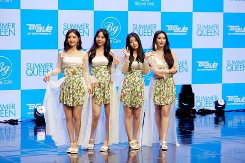 This photo, provided by Brave Entertainment, shows K-pop girl group Brave Girls posing at a news conference on June 17, 2021. (PHOTO NOT FOR SALE) (Yonhap)